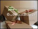 Eko pudełko ozdobne na prezent