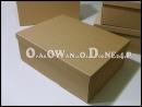 Eko - pudełko ozdobne